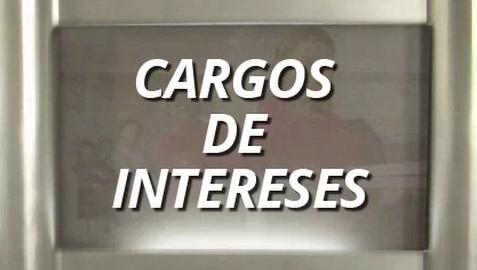 Cargos de intereses